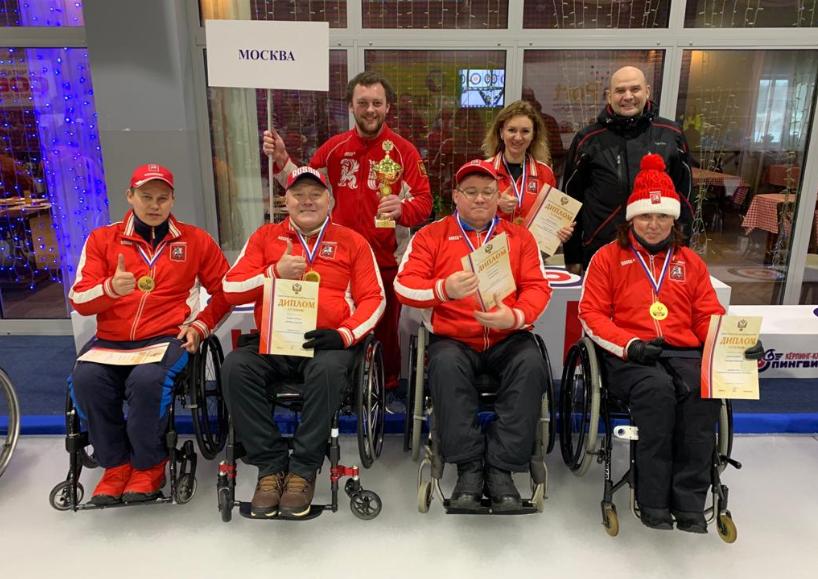 Сборная Москвы выиграла чемпионат России по керлингу на колясках