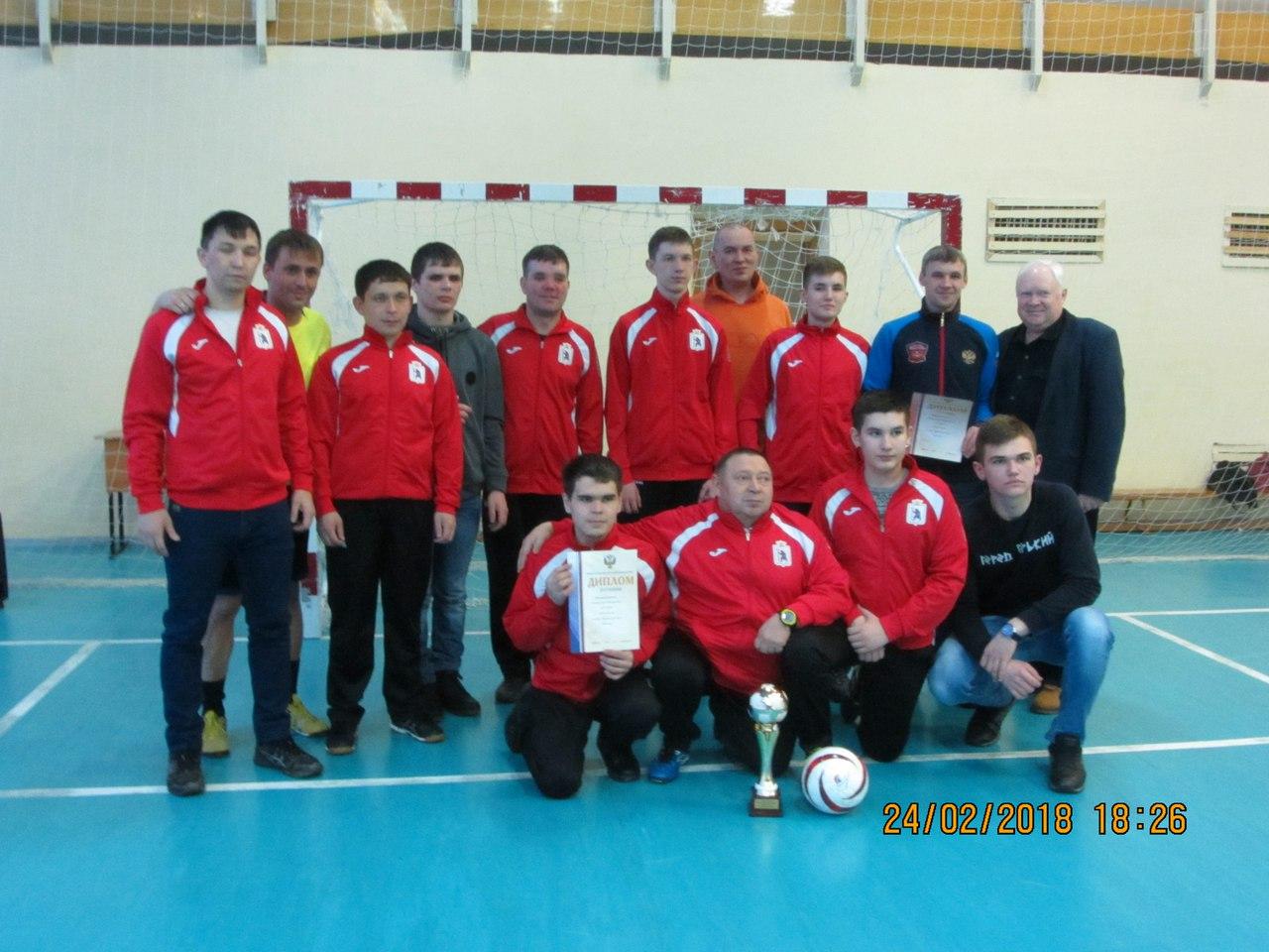 В Йошкар-Оле завершился Кубок России по мини-футболу 5х5 класс В1 спорта слепых