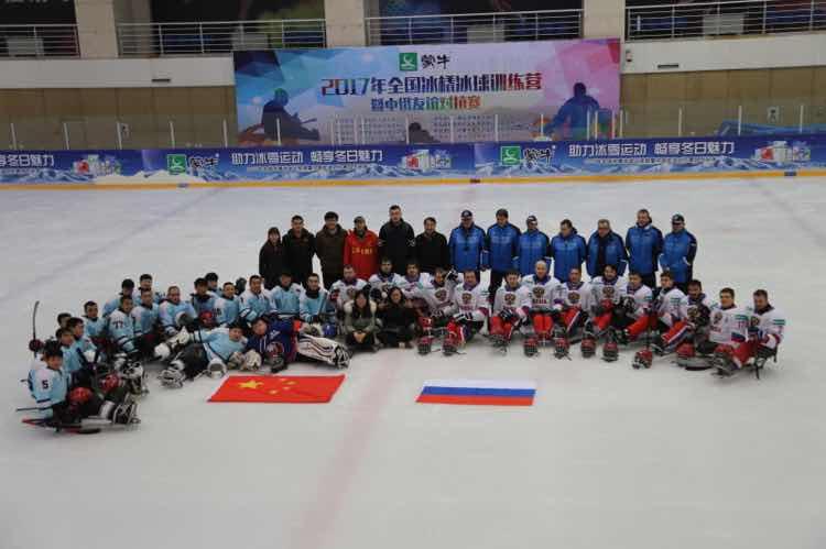 Сборная команда России по хоккею-следж со 2 по 12 января 2017 года в г. Циндао (Китай) приняла участие в совместном учебно-тренировочном сборе со сборной командой Китая