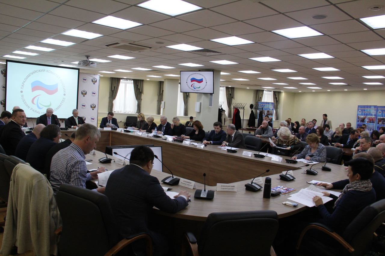 В Доме паралимпийского спорта президент Паралимпийского комитета России В.П. Лукин провел заседание Исполкома ПКР