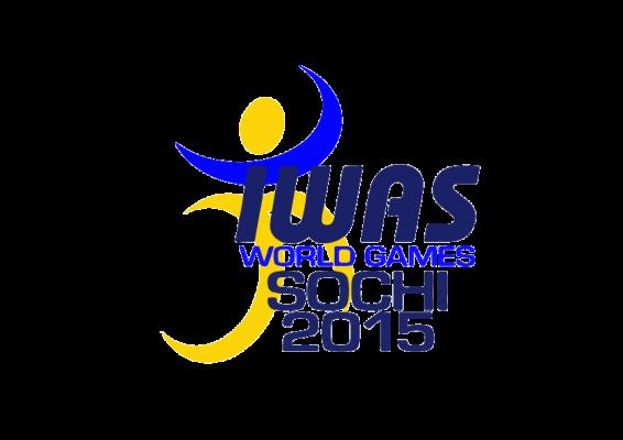 Подготовка Всемирных игр ампутантов и колясочников IWAS, которые пройдут в г. Сочи с 26 сентября по 03 октября 2015 г.