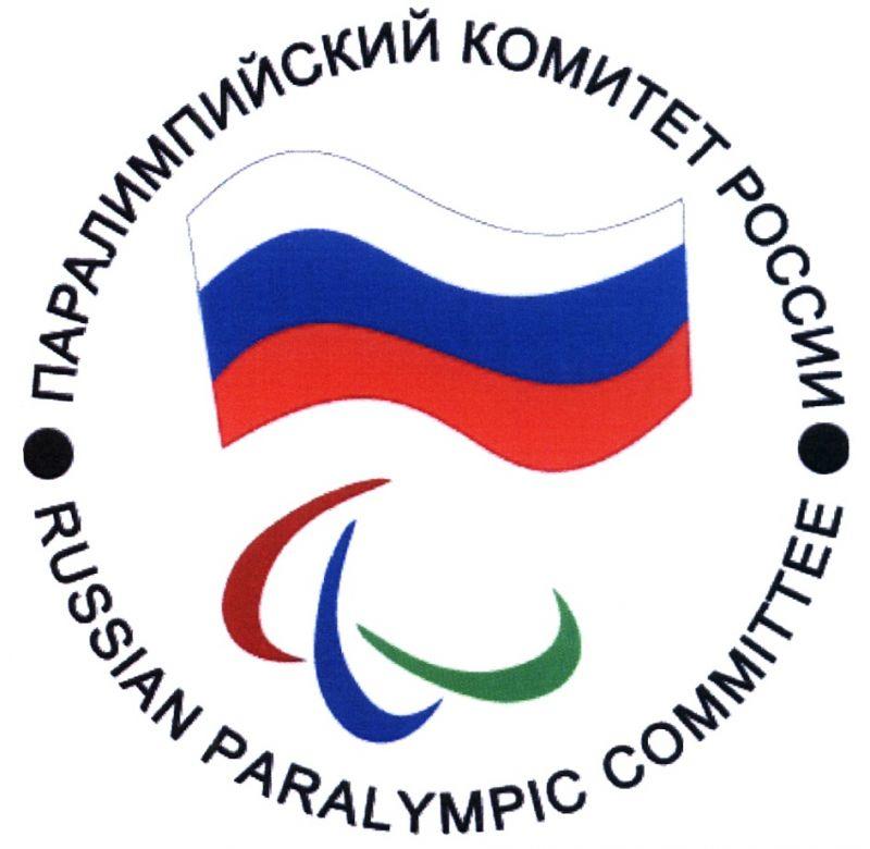 С.П. Евсеев, Г.З. Идрисова в Минспорте России приняли участие в заседании рабочей группы по обеспечению межведомственной координации работы по предотвращению допинга в спорте и борьбе с ним в РФ