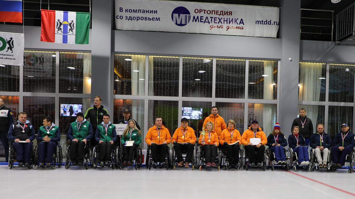 «Родник» из Свердловской области стал обладателем Кубка России по керлингу на колясках
