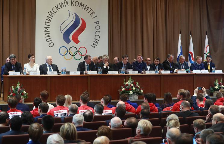 П.А. Рожков, Л.Н. Селезнев в офисе Олимпийского комитета России приняли участие в Олимпийском собрании