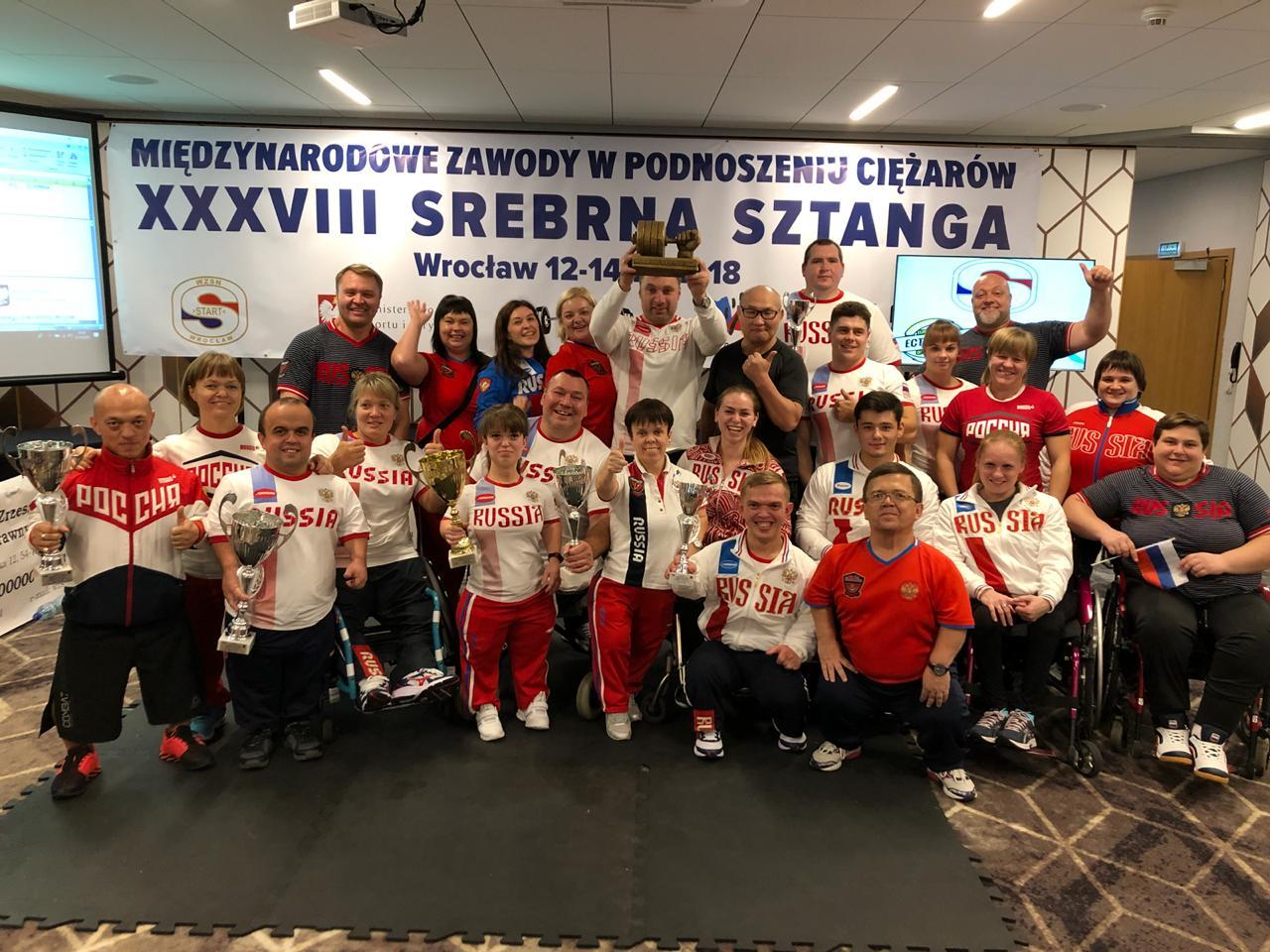 9 золотых, 4 серебряные и 3 бронзовые медали завоевали российские спортсмены на международных соревнованиях по пауэрлифтингу спорта лиц с ПОДА в Польше
