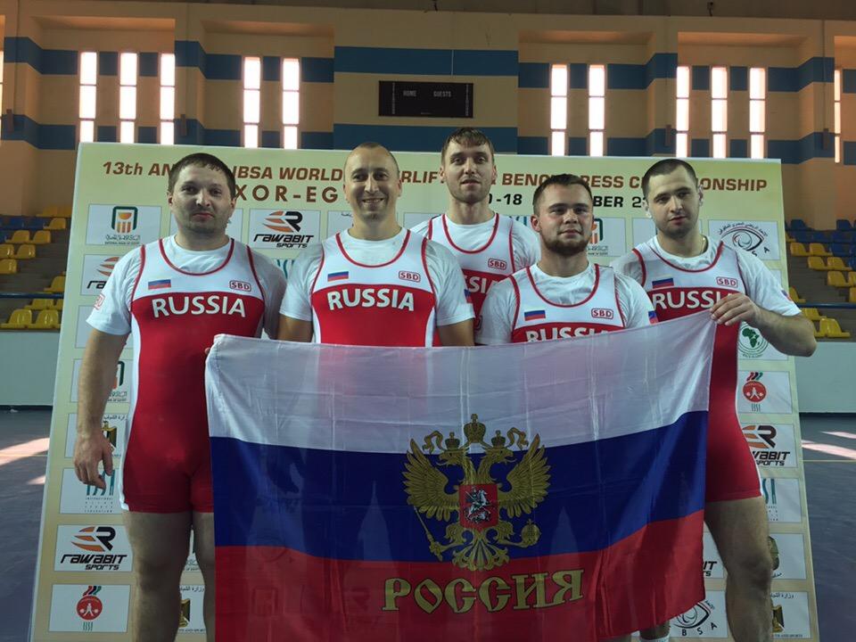 Российские спортсмены подтвердили высокий класс на чемпионате мира по пауэрлифтингу среди спортсменов с нарушением зрения в Египте