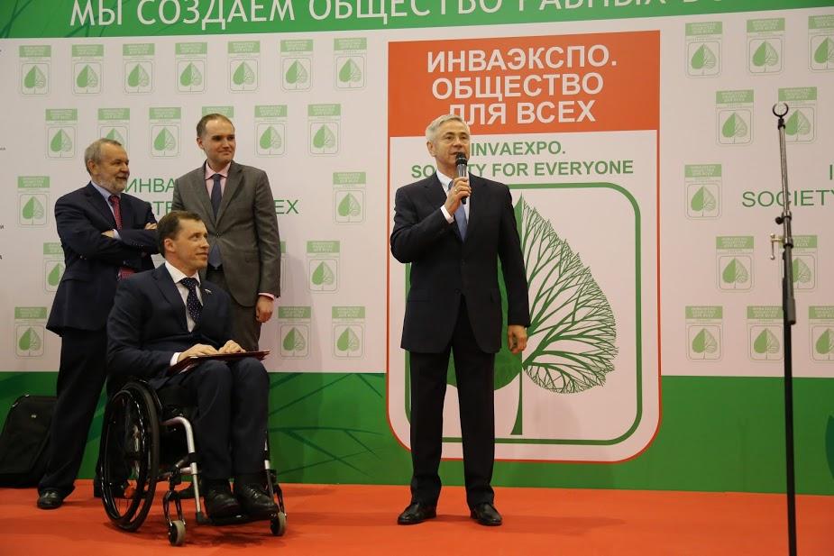 П.А. Рожков в г. Москве на ВДНХ принял участие в церемонии открытия и просмотре экспозиций международной специализированной выставки «ИнваЭкспо. Общество для всех 2018»
