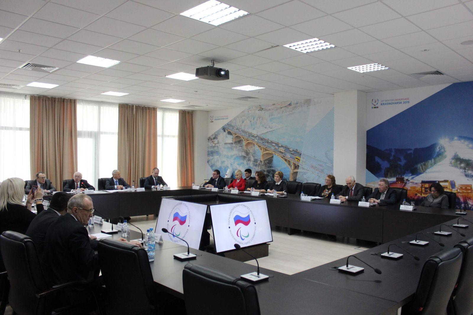 В Красноярске под руководством президента ПКР В.П. Лукина состоялось завершающее в 2018 году заседание Исполкома ПКР