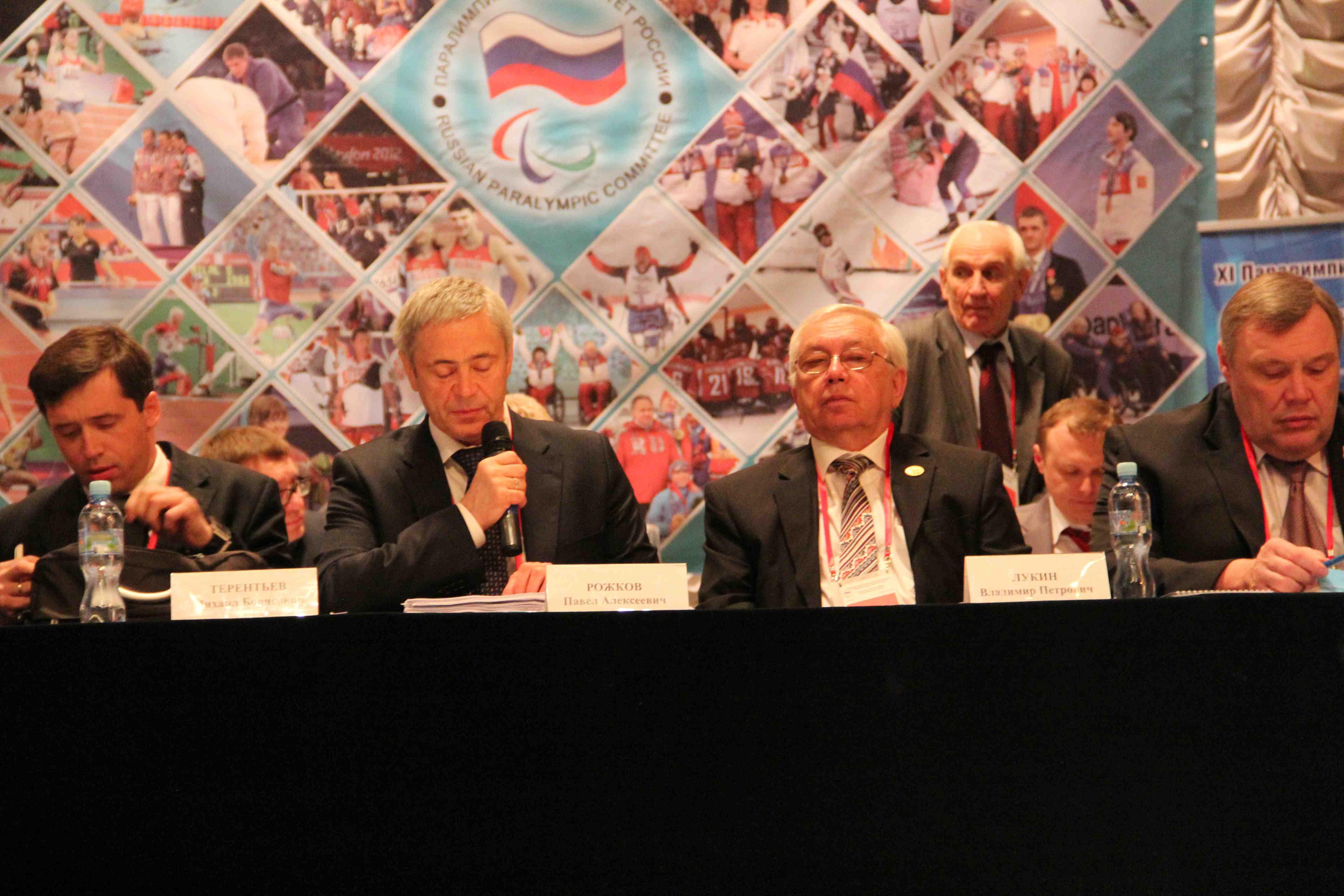 Очередное отчетно-выборное Паралимпийское собрание начало работу