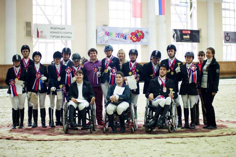 Спортсмены сборной Москвы стали победителями командного зачета чемпионата России по конному спорту среди лиц с ПОДА