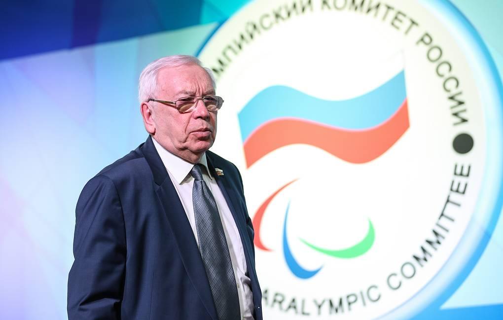 ТАСС: В.П. Лукин: отстранение ПКР не повлияло на интерес к паралимпийскому спорту в России