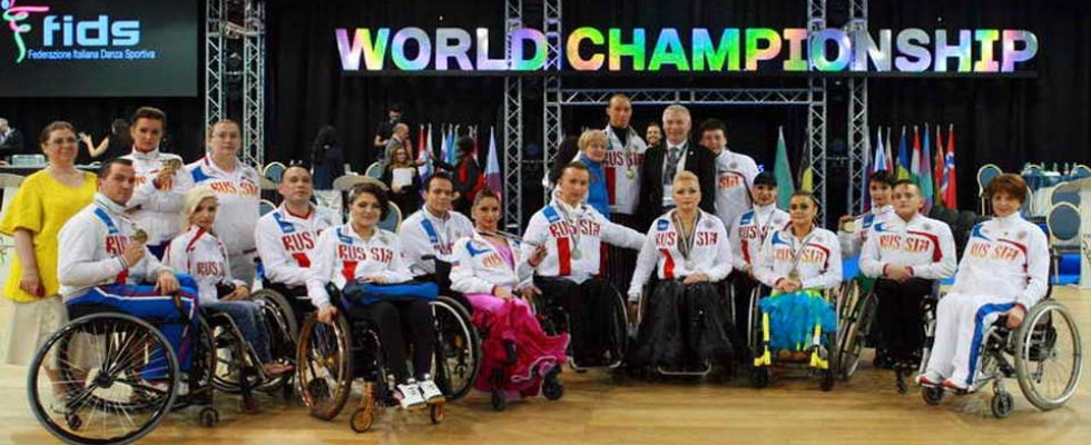 Российские танцоры завоевали 5 золотых медалей и победили в командном зачете на чемпионате мира в Италии