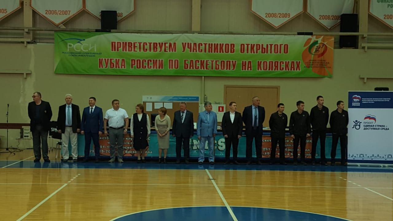Л.Н. Селезнев в г. Казани принял участие в торжественной церемонии открытия Всероссийского турнира по баскетболу на колясках