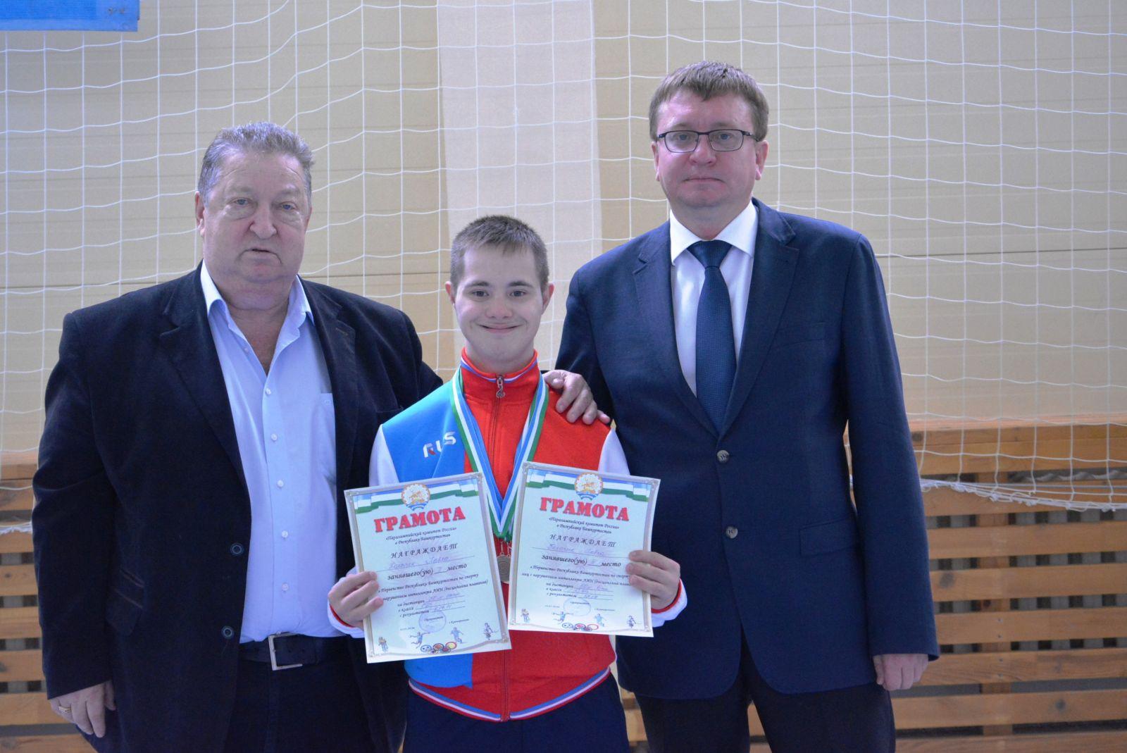 А.А. Строкин посетил Республику Башкортостан по вопросам развития паралимпийского движения в регионе