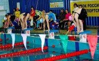 Всероссийская федерация спорта лиц с ПОДА в г. Дзержинске (Нижегородская область) провела Кубок России по плаванию