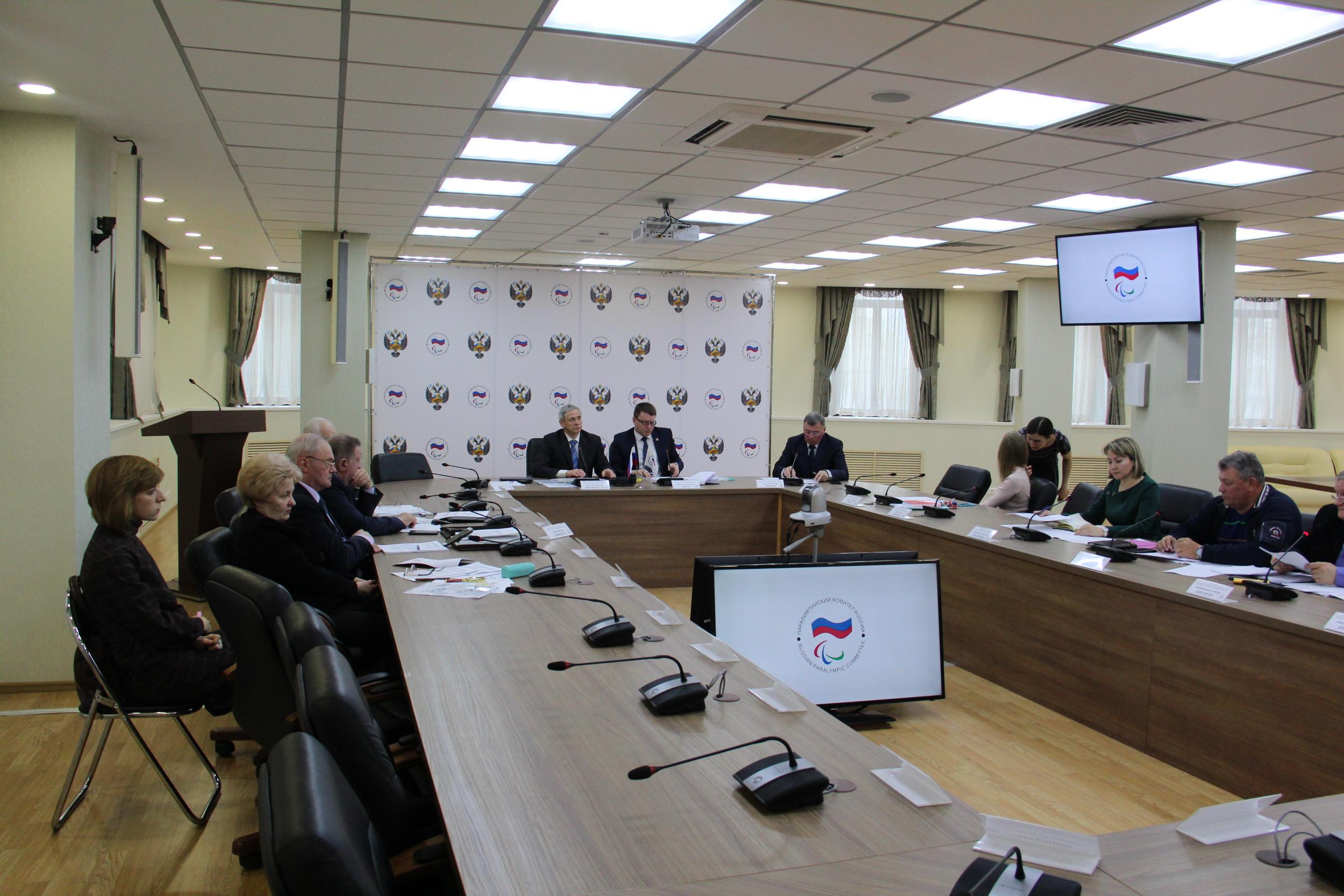 П.А. Рожков в зале Исполкома ПКР провел заседание Бюро рабочей группы по подготовке сборных команд России к участию в Паралимпийских играх-2016