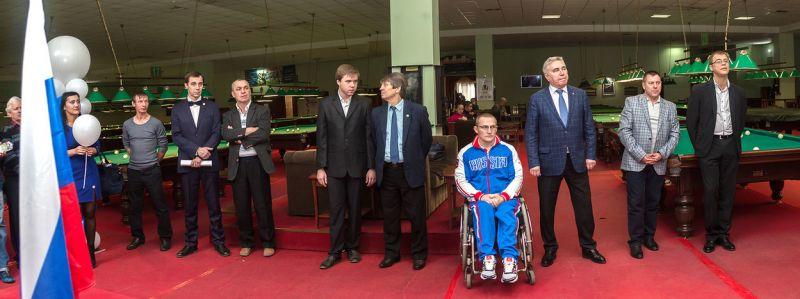 В г. Перми состоялся Открытый Чемпионат по бильярдному спорту среди инвалидов