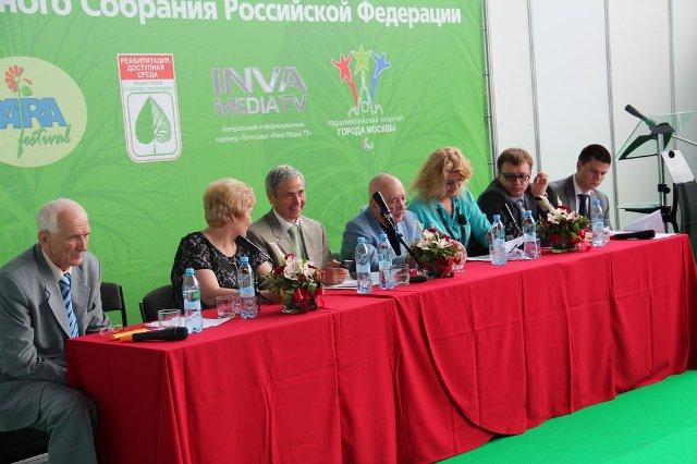 Руководители ПКР в г. Москве, в Экоцентре «Сокольники» приняли участие в заседании Московского городского регионального отделения ПКР