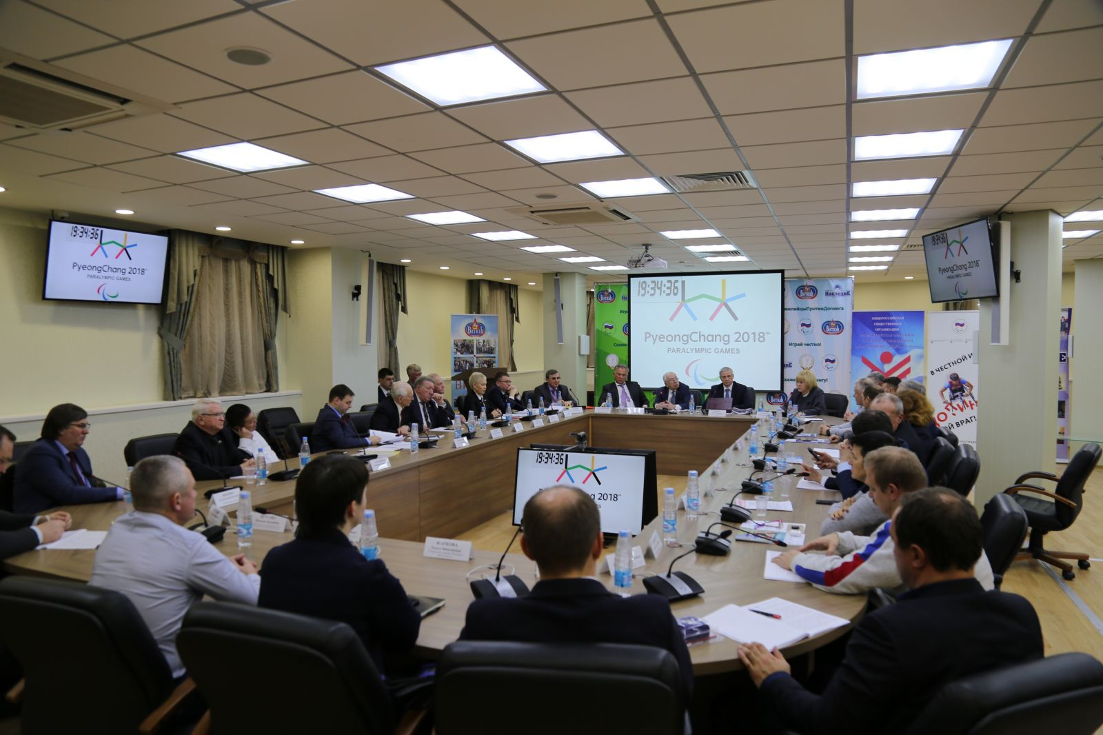 Пресс-релиз Паралимпийского комитета России по итогам расширенного заседания Исполкома ПКР