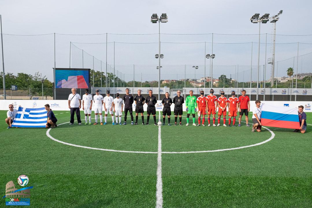 Сборная команда России по мини-футболу 5х5 класс В1 (тотально-слепые спортсмены) выиграла у сборной Греции во втором матче чемпионата Европы в Италии