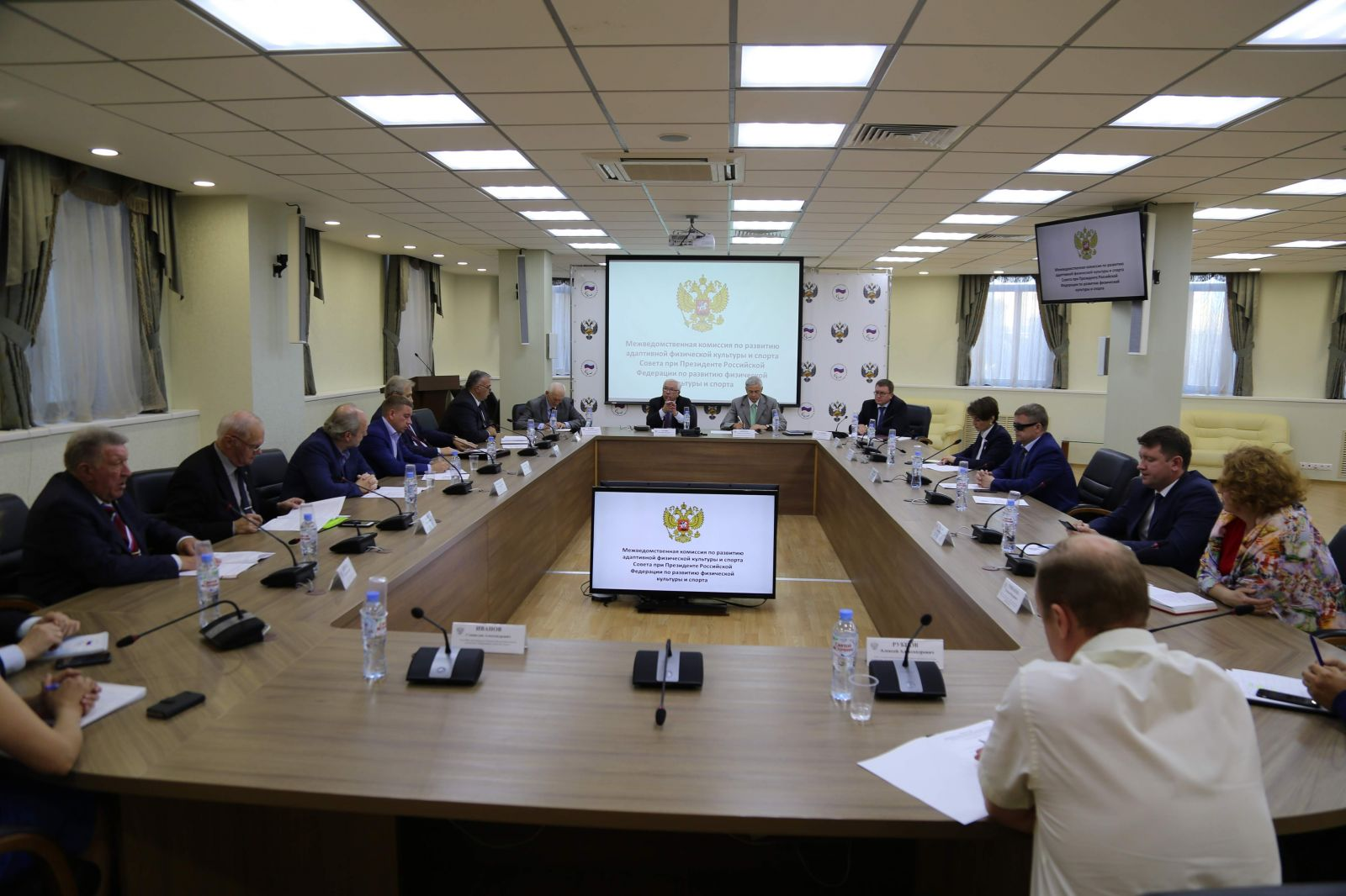 В.П. Лукин провел заседание МВК по развитию адаптивной физической культуры и спорта Совета при Президенте РФ по развитию физической культуры и спорта