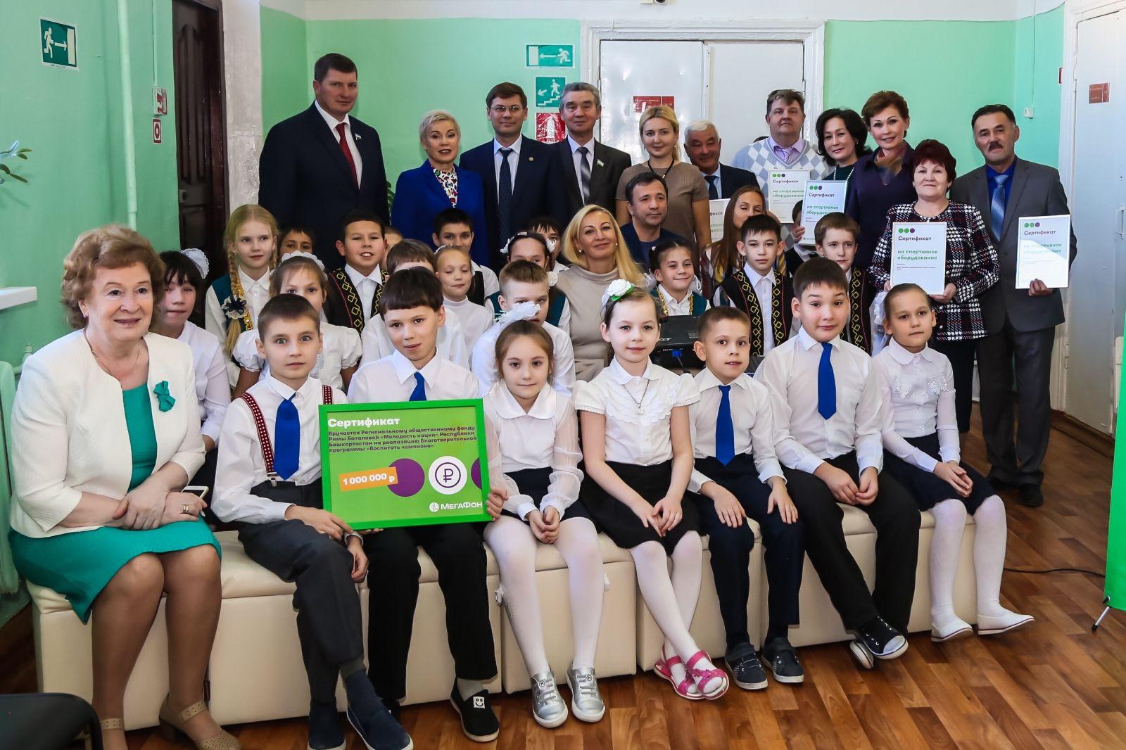 В Башкирии проектом «Воспитать чемпиона» охвачено 87% коррекционных школ Республики