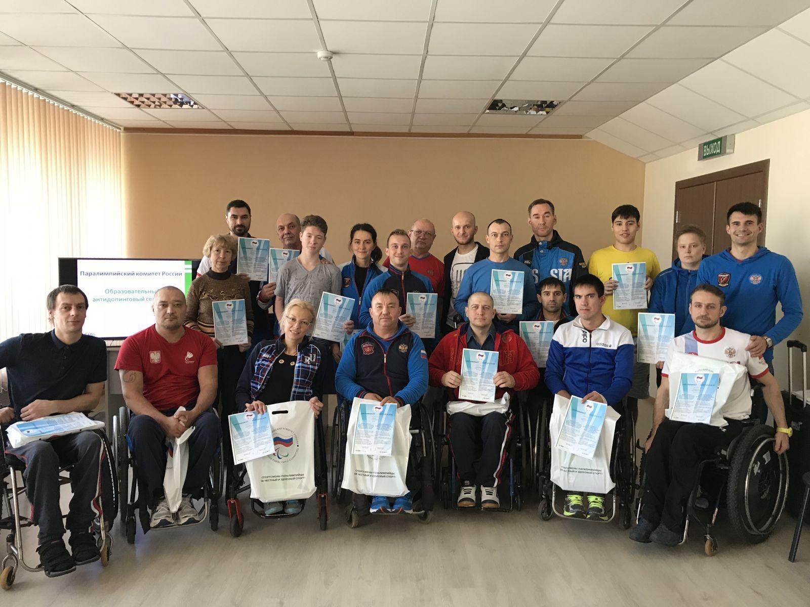 ПКР в г. Новочебоксарске (Чувашская Республика) провел Антидопинговый семинар для членов сборной команды России по парабадминтону