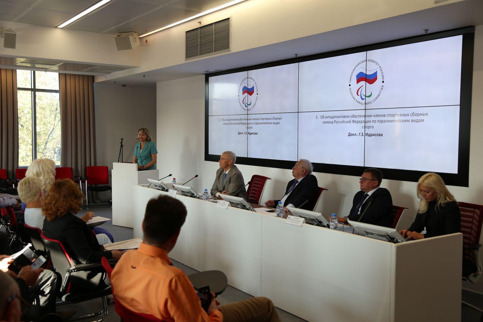 В г. Москве президент ПКР В.П. Лукин провел заседание Исполкома ПКР