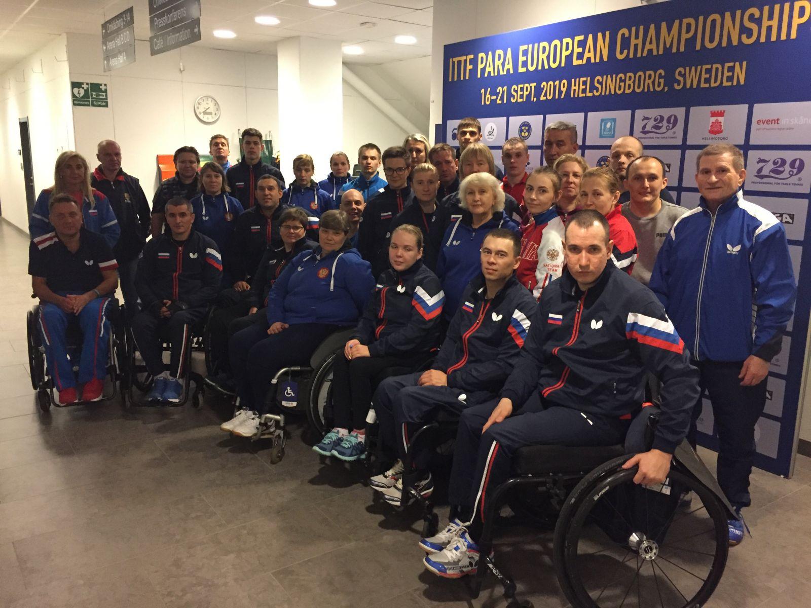 Сборная команда России по настольному теннису спорта лиц с ПОДА и ИН примет участие в чемпионате Европы в Швеции