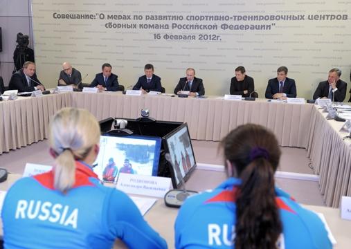 П.А. Рожков принял участие в  совещании  «О мерах по развитию спортивно-тренировочных центров сборных команд Российской Федерации»