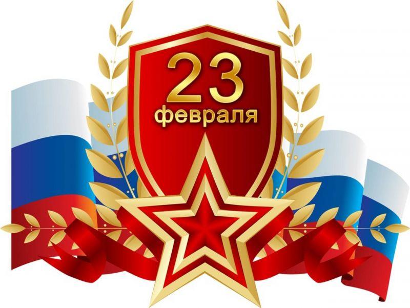 Поздравление Президента ПКР В.П.Лукина в связи с празднованием Дня защитника Отечества