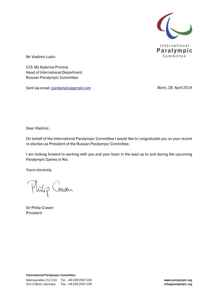 Президент МПК сэр Филипп Крейвен направил поздравления в адрес В.П. Лукина и П.А. Рожкова с переизбранием в руководящие должности ПКР
