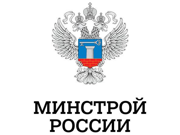 Вступили в силу правила проектирования зданий и сооружений спортивно-адаптивных школ и центров адаптивного спорта, утвержденные Минстроем России