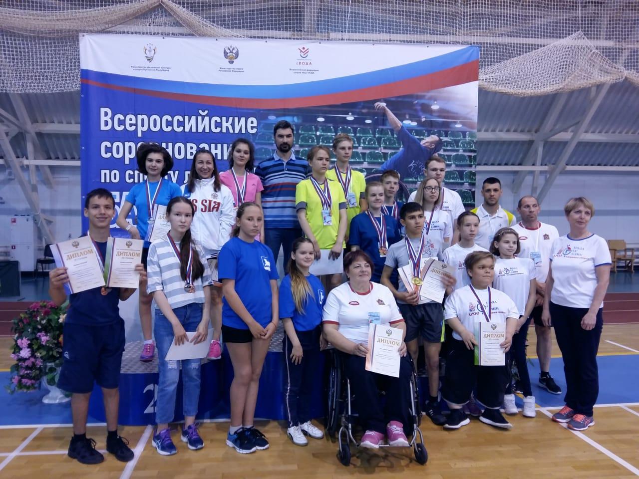 В Чувашии определены победители первенства России по парабадминтону