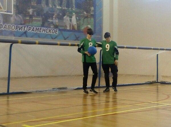 Спортсмены из 15 регионов в Подмосковье разыграют награды первенства России по голболу среди юношей и девушек