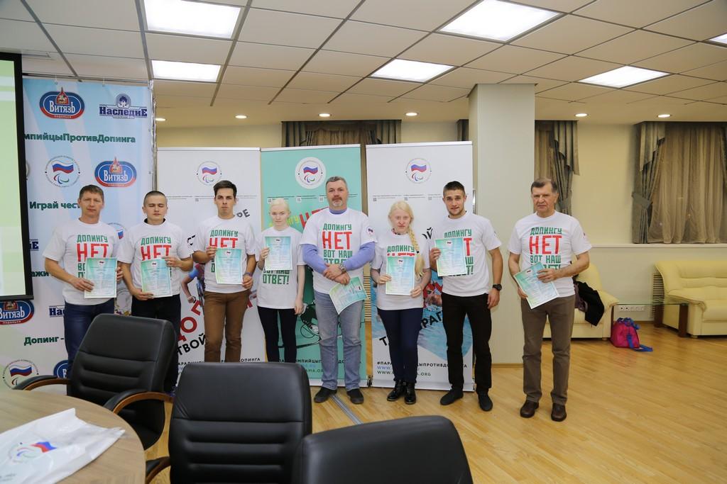 ПКР в г. Москве в офисе ПКР провел Антидопинговый семинар для членов сборной команды России по лыжным гонкам и биатлону и горнолыжному спорту среди лиц с нарушением зрения.