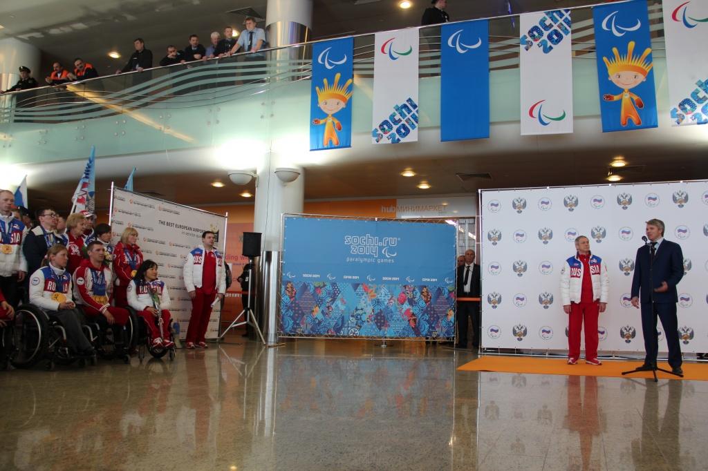 В международном аэропорту Шереметьево состоялась торжественная встреча сборной команды России, которая вернулась из г. Сочи с XI Паралимпийских зимних игр