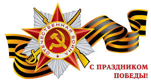 Поздравление президента ПКР В.П. Лукина в связи с 71-летней годовщины Победы в Великой Отечественной войне