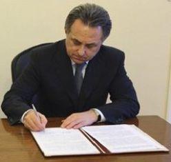 Министр спорта, туризма и молодежной политики РФ Виталий Мутко подписал приказ  «О выплате стипендий Президента Российской Федерации»