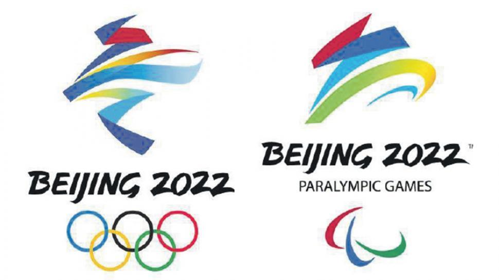 "РИА Новости: Оргкомитет ""Пекин-2022"" объявил о начале отбора волонтеров"