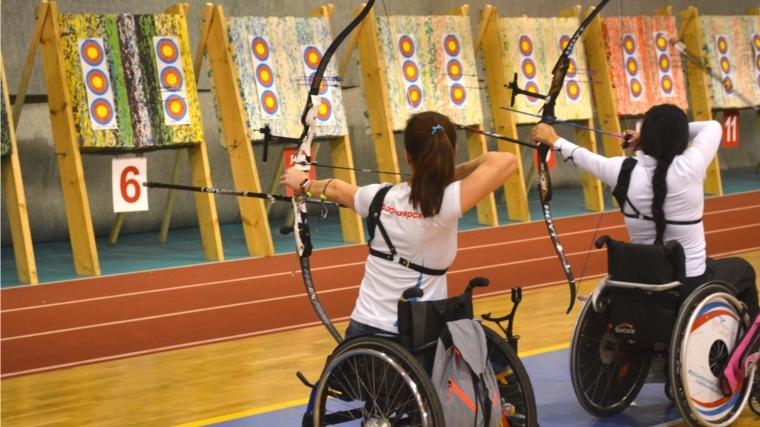 Всероссийские соревнования по стрельбе из лука спорта лиц с ПОДА стартовали в г. Новочебоксарске