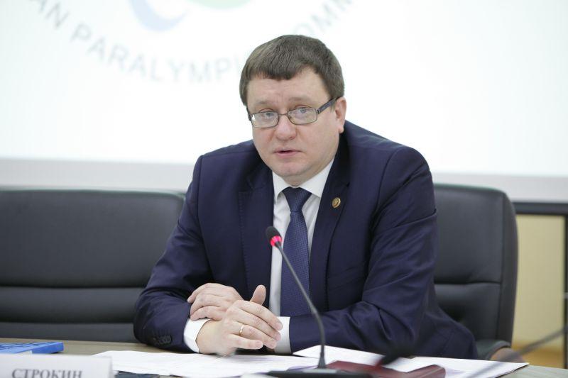 А.А. Строкин в г. Москве принял участие в совещании по вопросу проведения заседания Наблюдательного Совета РУСАДА, которое состоится 31 мая 2017 года