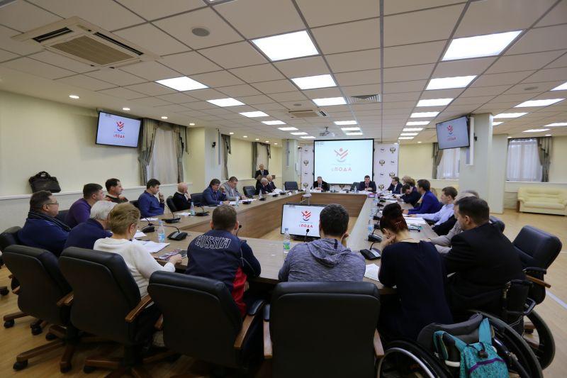 В зале Исполкома ПКР состоялось заседание Совета Всероссийской Федерации спорта лиц с ПОДА под руководством Л.Н. Селезнева