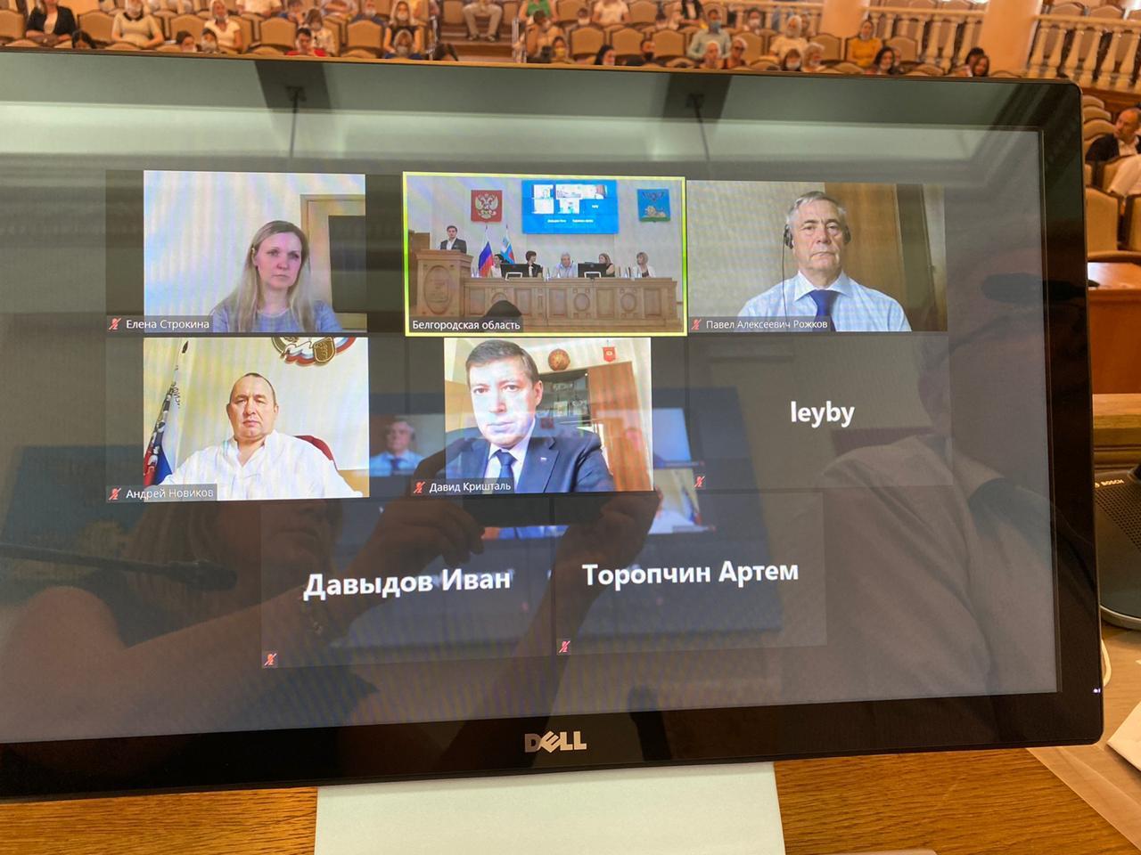 П.А. Рожков принял участие в Учредительной конференции Белгородской областной территориальной общественной организации ПРОФСПОРТТУРА РФ