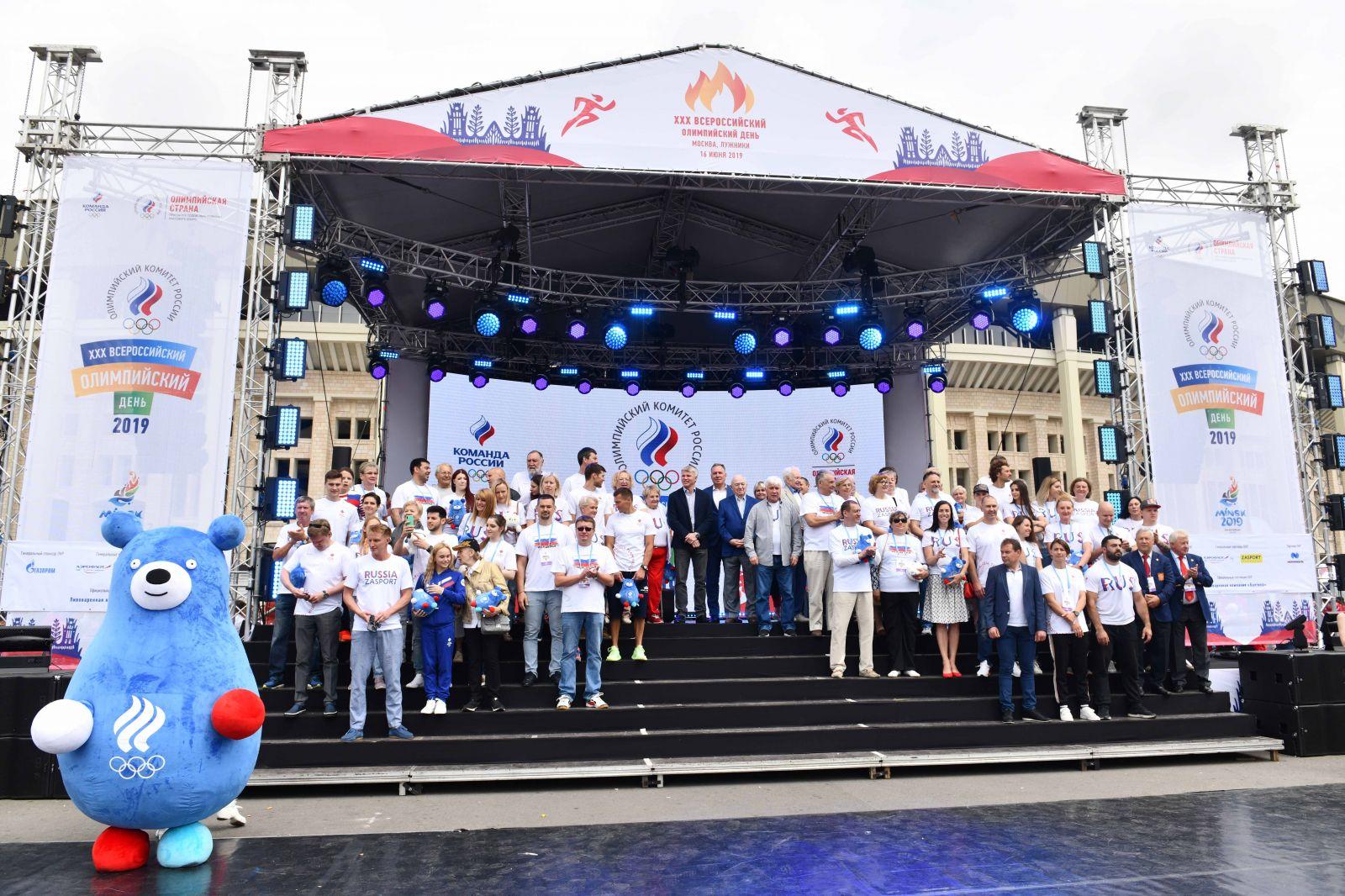 А.А. Строкин в г. Москве в Олимпийском комплексе «Лужники» принял участие в XXX Всероссийском олимпийском дне