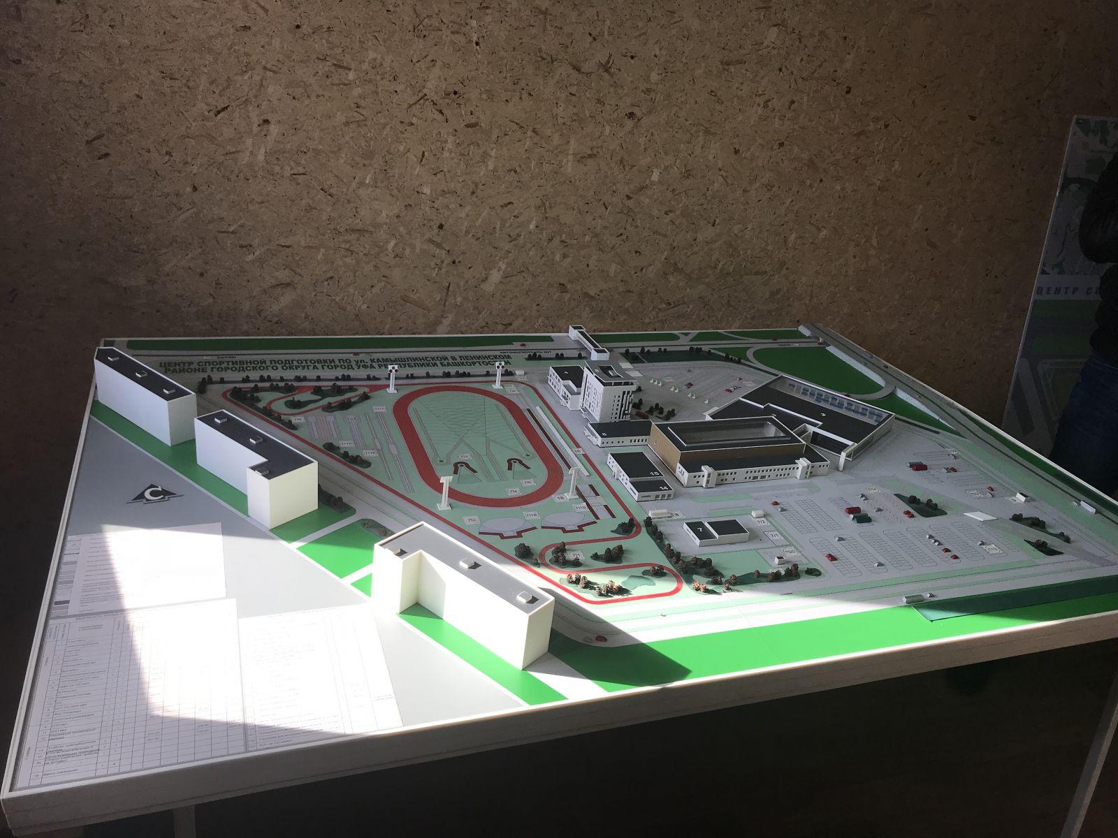 П.А. Рожков в ходе рабочего визита в г. Уфу ознакомился с ходом строительства центра Паралимпийской подготовки