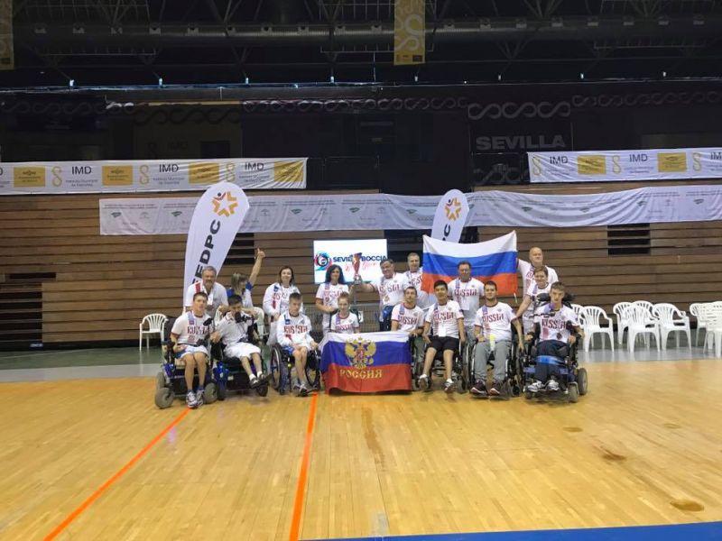 Сборная России по бочча завоевала две бронзовые медали в крупном международном турнире в Испании