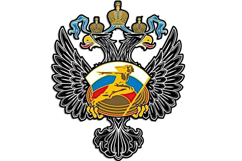 Минспорт России утвердил временный порядок организации и проведения тренировочных мероприятий на федеральных спортивных базах, подведомственных Минспорту России