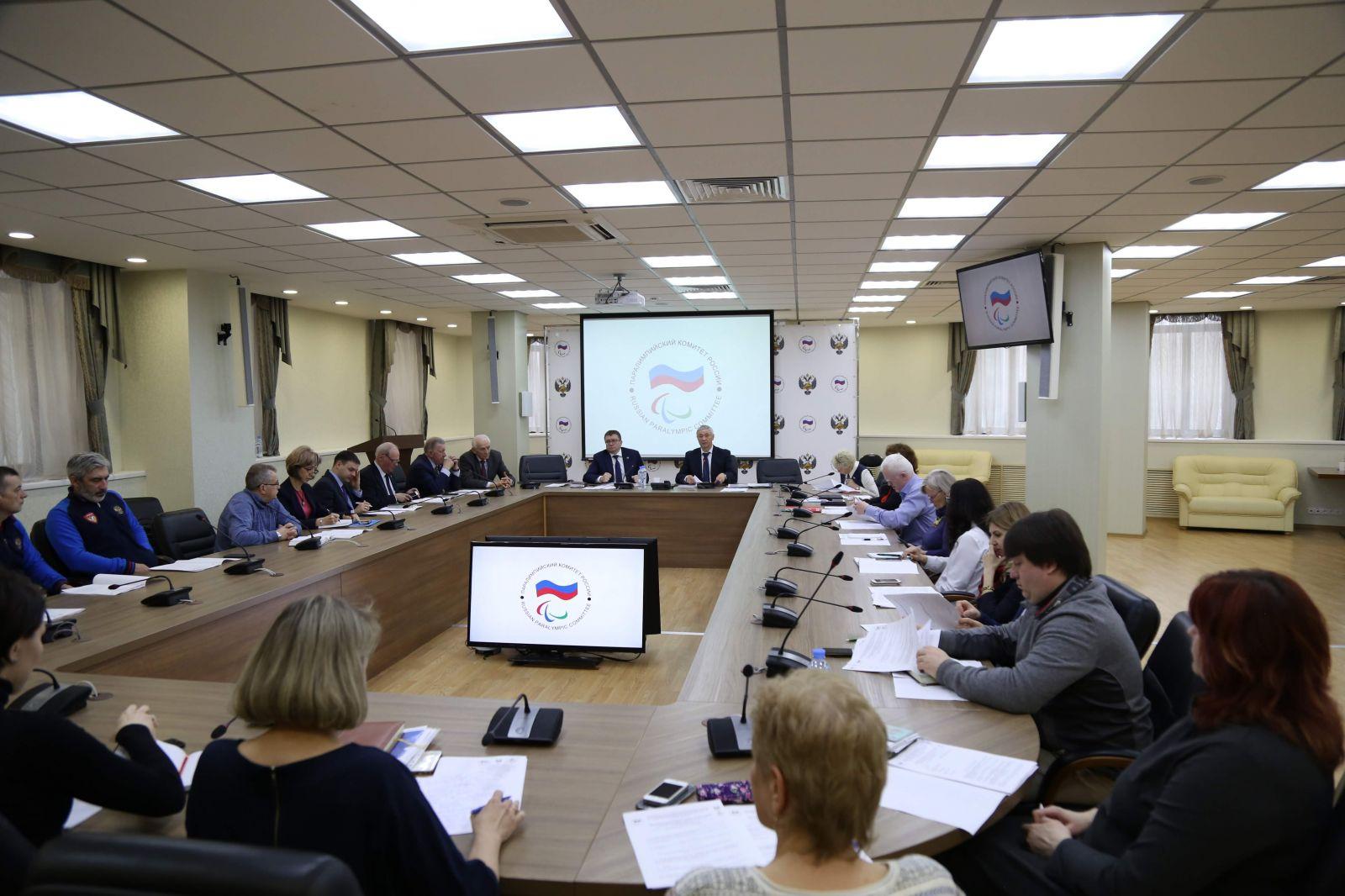 П.А. Рожков в офисе ПКР провел совместное заседание бюро Рабочих групп ПКР по подготовке к участию в Паралимпийских играх 2020 г. в г. Токио и Паралимпийских играх 2022 г. в г. Пекин