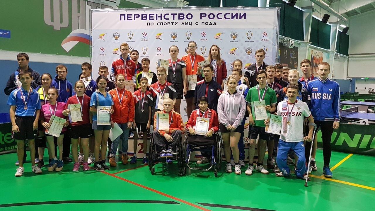 Сборная команда города Москвы выиграла общекомандный зачет первенства России по настольному теннису спорта лиц с ПОДА в Чувашии